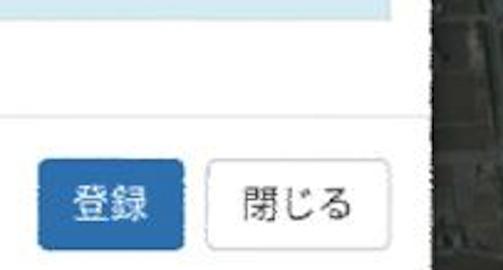 スクリーンショット 2018-09-04 10.10.42.png