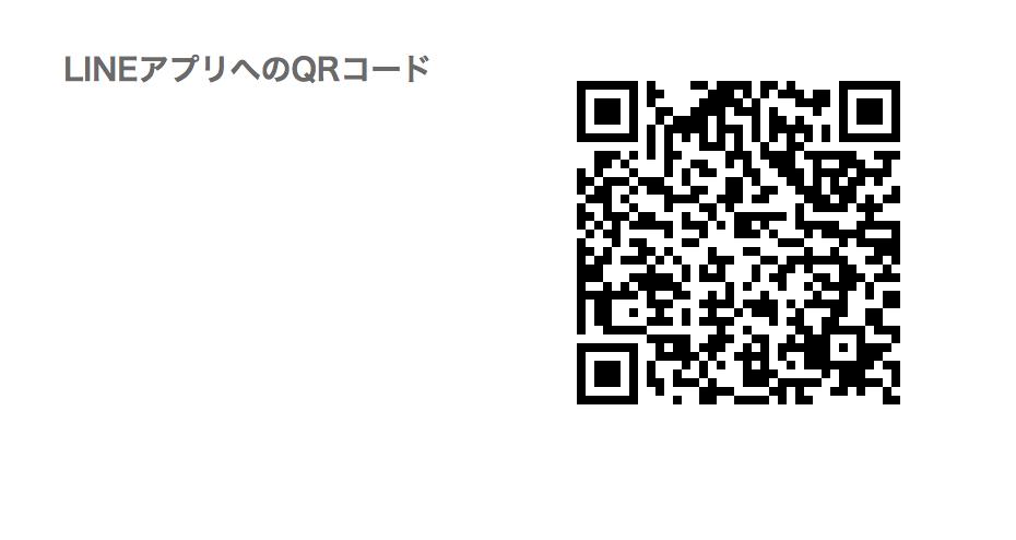 スクリーンショット 2019-05-06 17.13.53.png