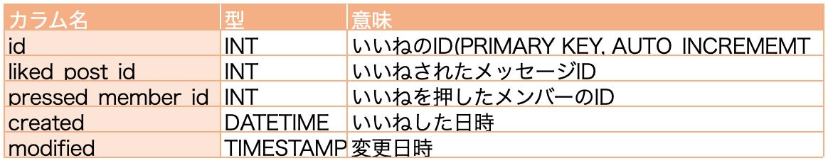 capture3.png