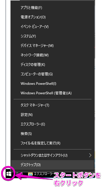 w10_x.png