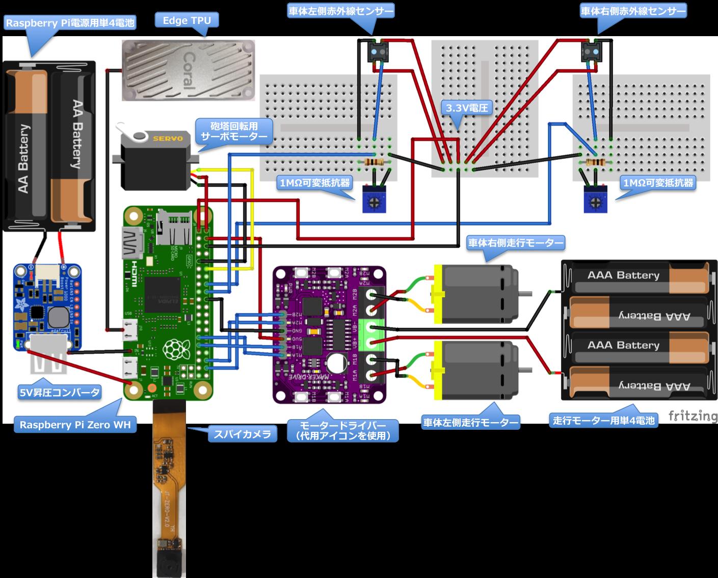 circuit_j.png