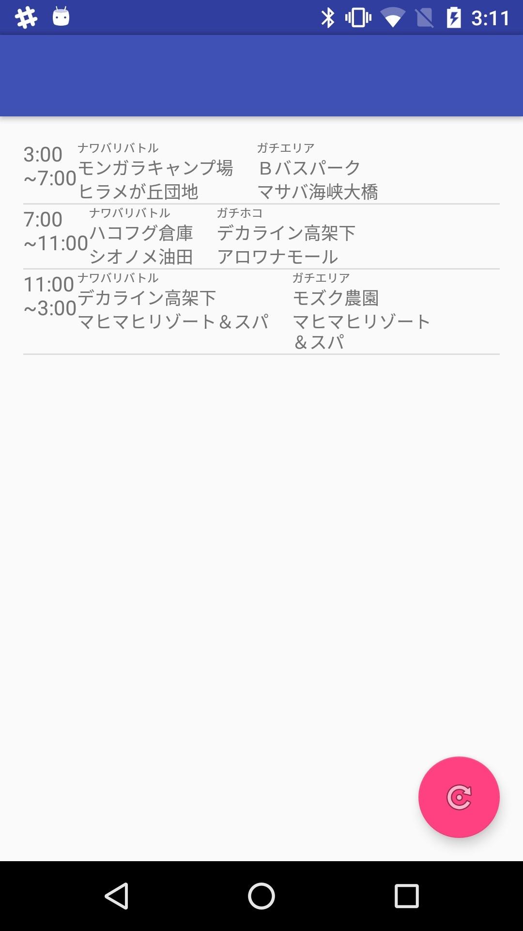 Screenshot_20151204-031131.jpg