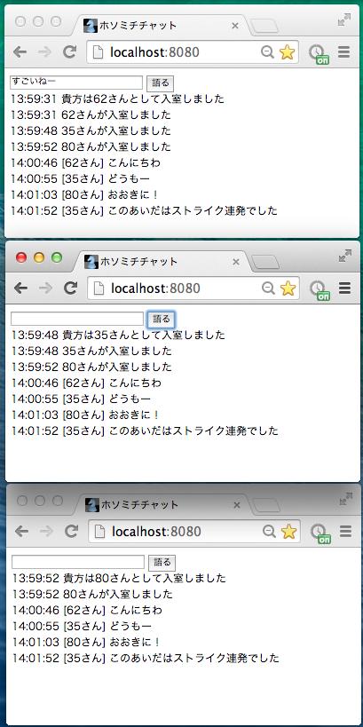 スクリーンショット 2014-05-18 14.02.19.png