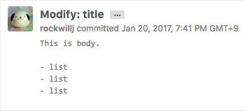 Expand Commit Messages after
