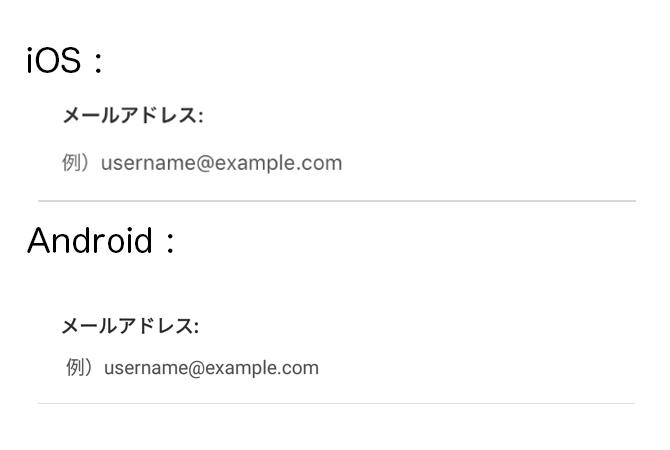 input_sample.png