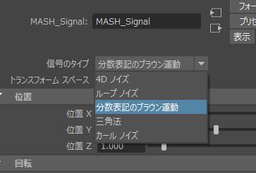 mash09.png