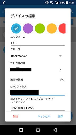 Screenshot_20180317-082132.png
