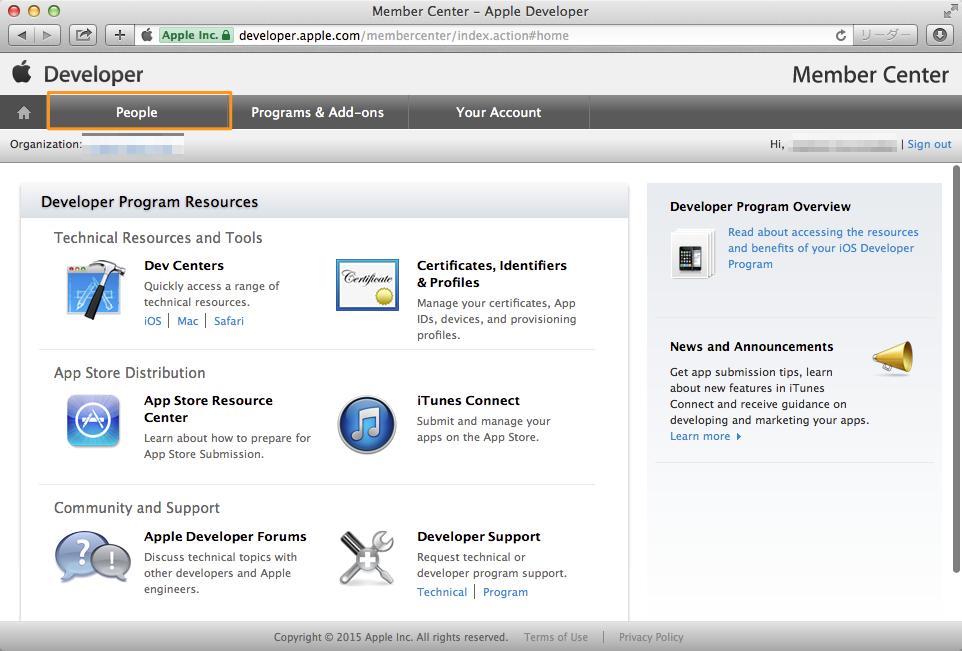00Member_Center_Apple_Developer.png