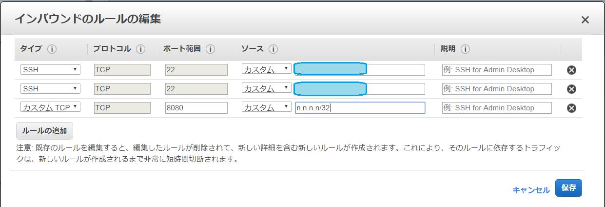 AWS Cloud9でVue.js開発、devServerを自動的に設定する。