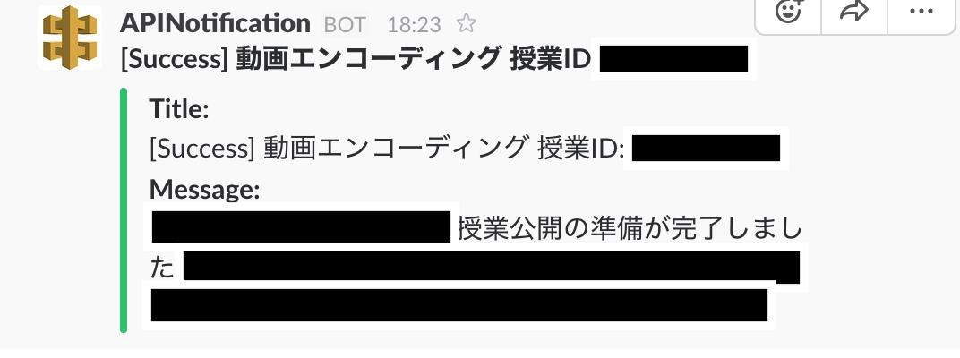 スクリーンショット 2016-12-01 18.15.06.png