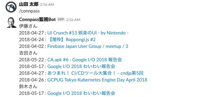 スクリーンショット 2018-04-11 2.56.17.png