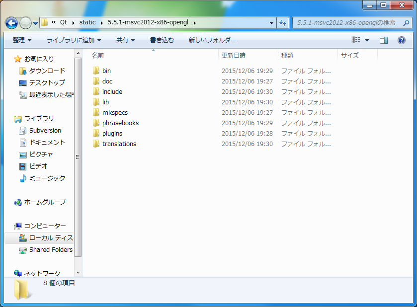 Windows + Visual Studio で Static Link できる Qt をビルド