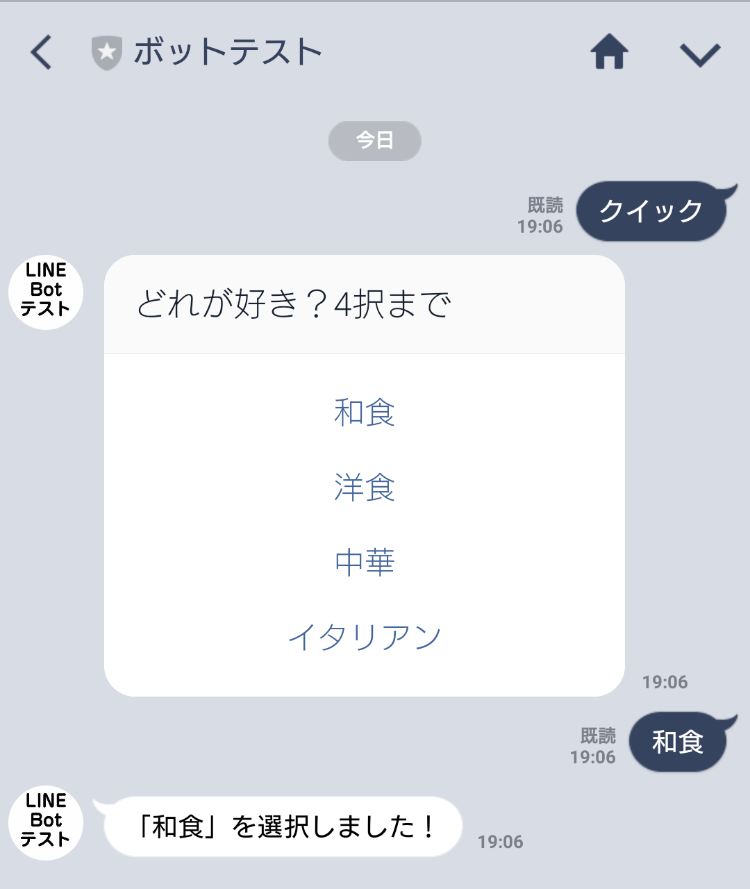 Screenshot_20190105-190626.png