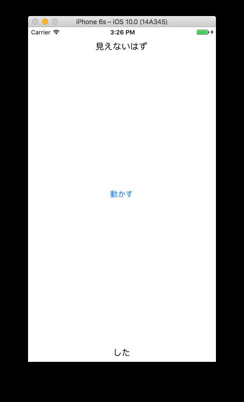 スクリーンショット 2016-12-19 15.26.08.png