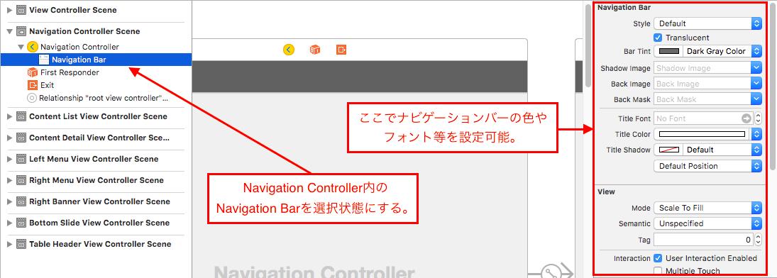navigationbar.png