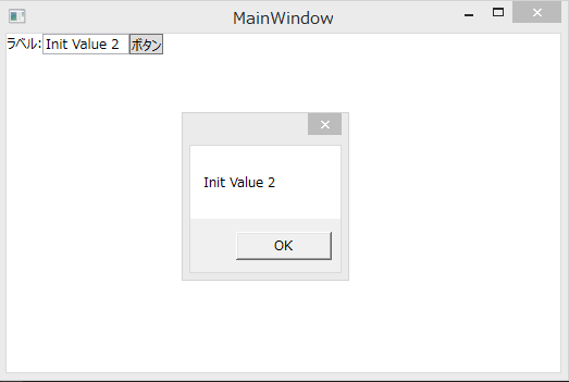MainWindowImg2.png