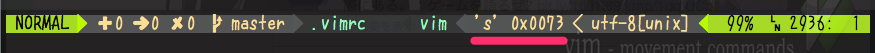 vim-airline 2.png