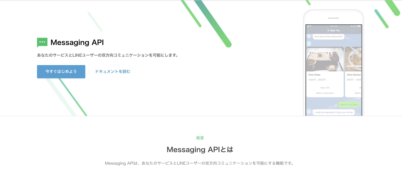 スクリーンショット 2019-01-03 21.52.15.png