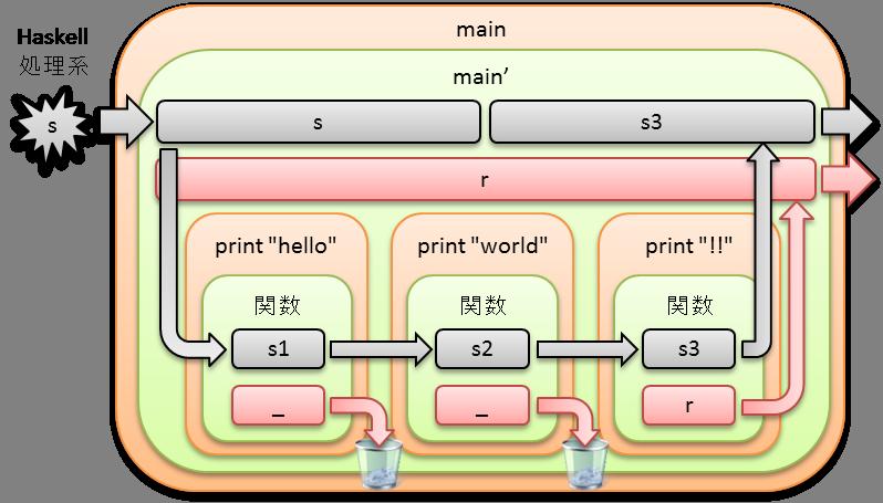 main_print3.png