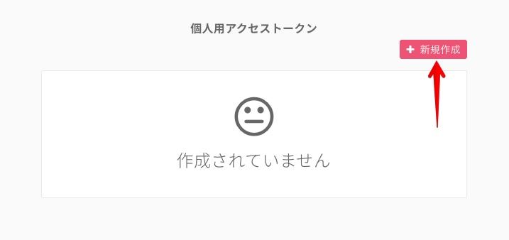 アプリケーション | Annict 2017-05-27 04-14-51.jpg