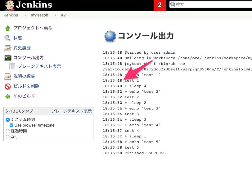 mytestjob__2_Console__Jenkins_.png