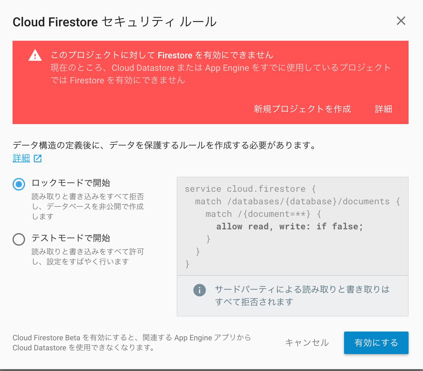sinmetal-firestore-2_–_Database_–_Firebase_console.png