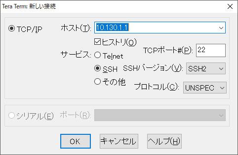 設定-4.jpg