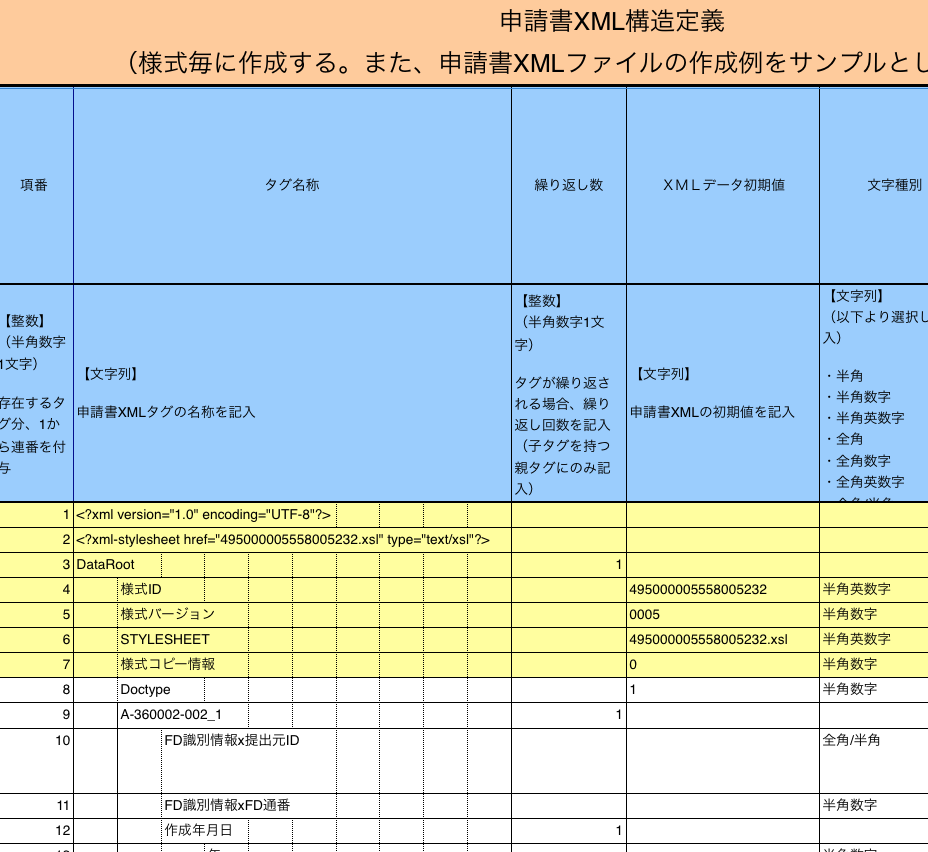 SS 2015-05-11 11.02.33.png