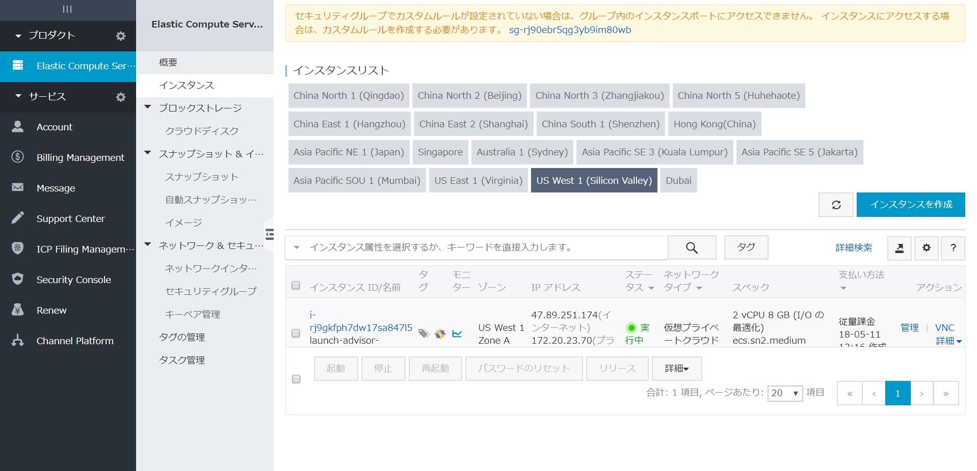 09_コンソール.jpg
