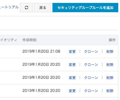スクリーンショット 2019-01-21 3.32.17.png