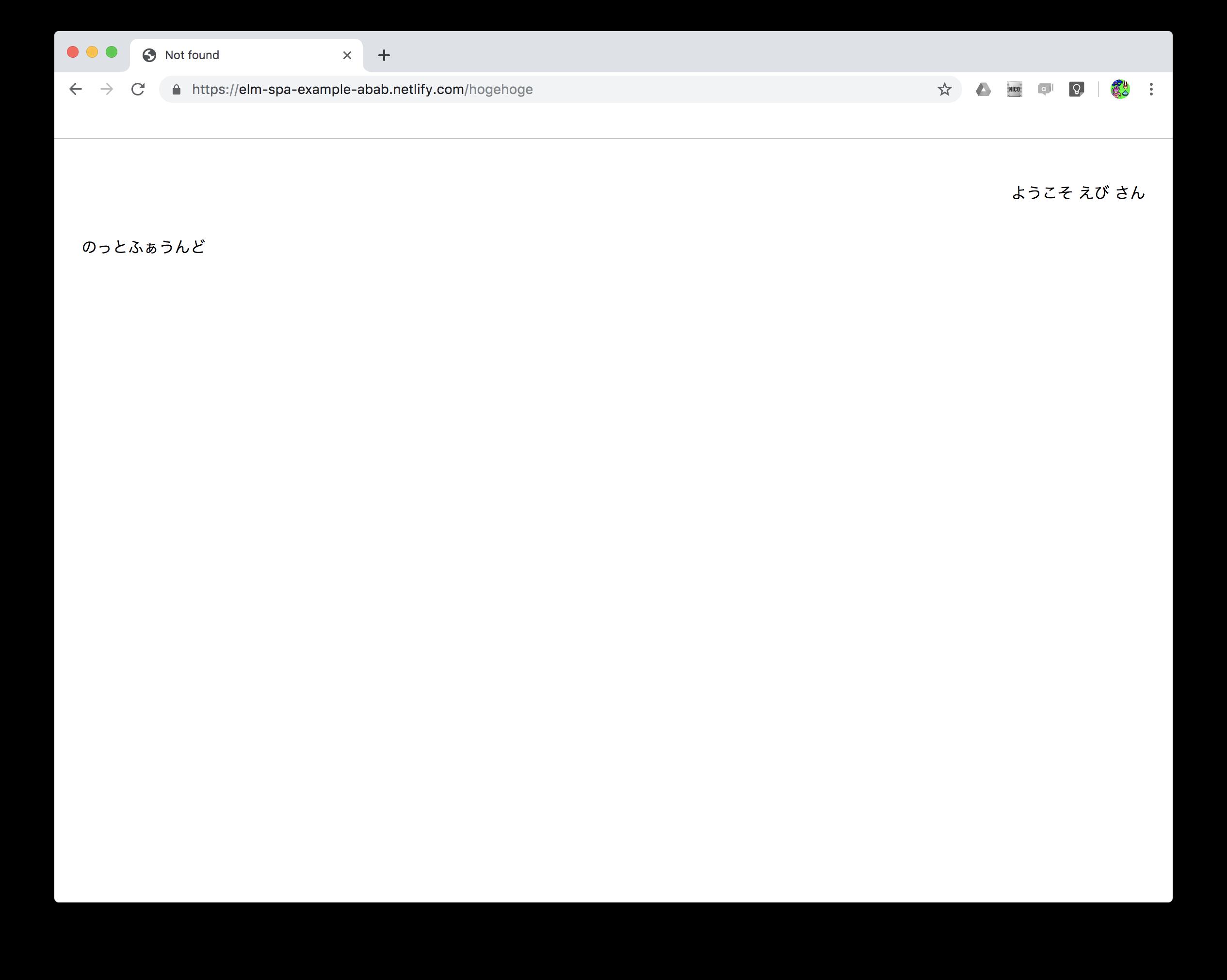 スクリーンショット 2019-06-09 10.34.52.png