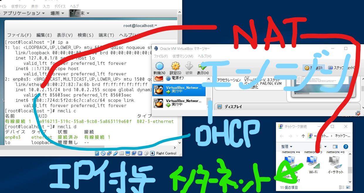 Inkedイメージ032_LI.jpg