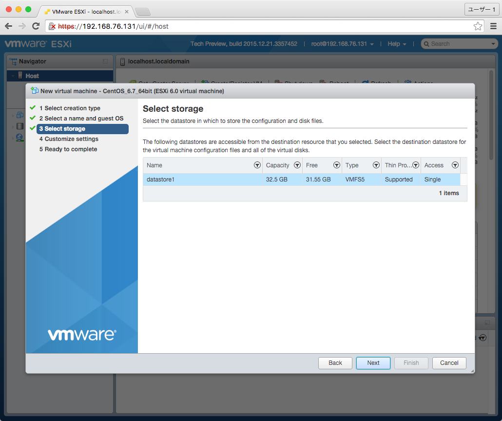 VMware_ESXi_-_localhost_localdomain-createvm3.png