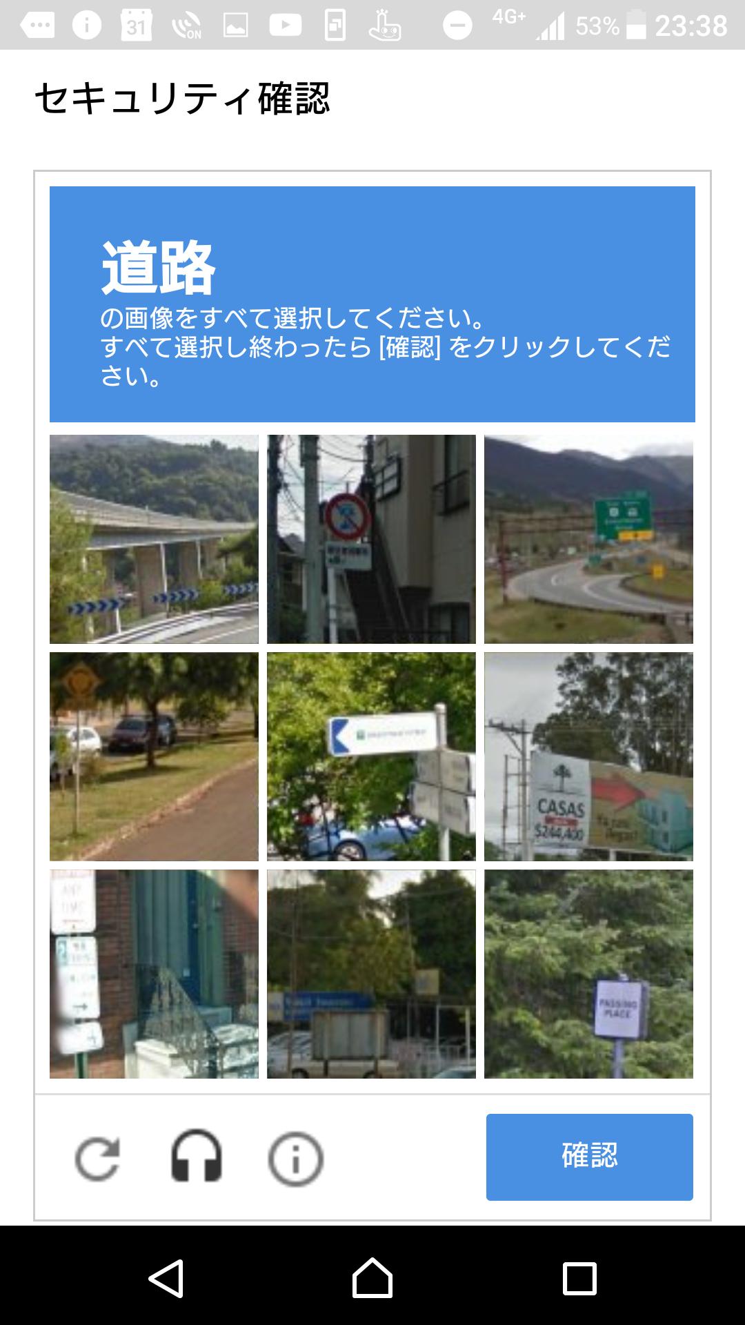 Screenshot_20180516-233811.png