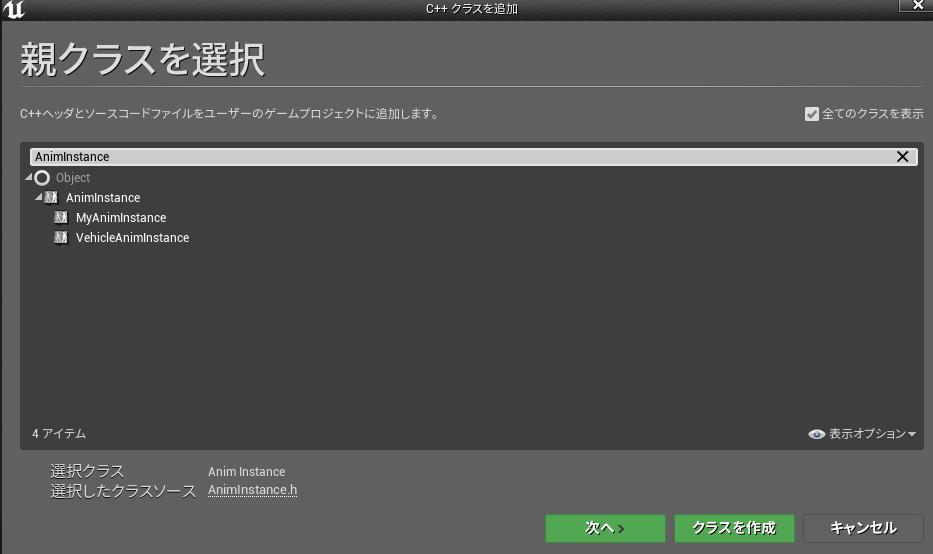 ParentClass_AnimInstance.png