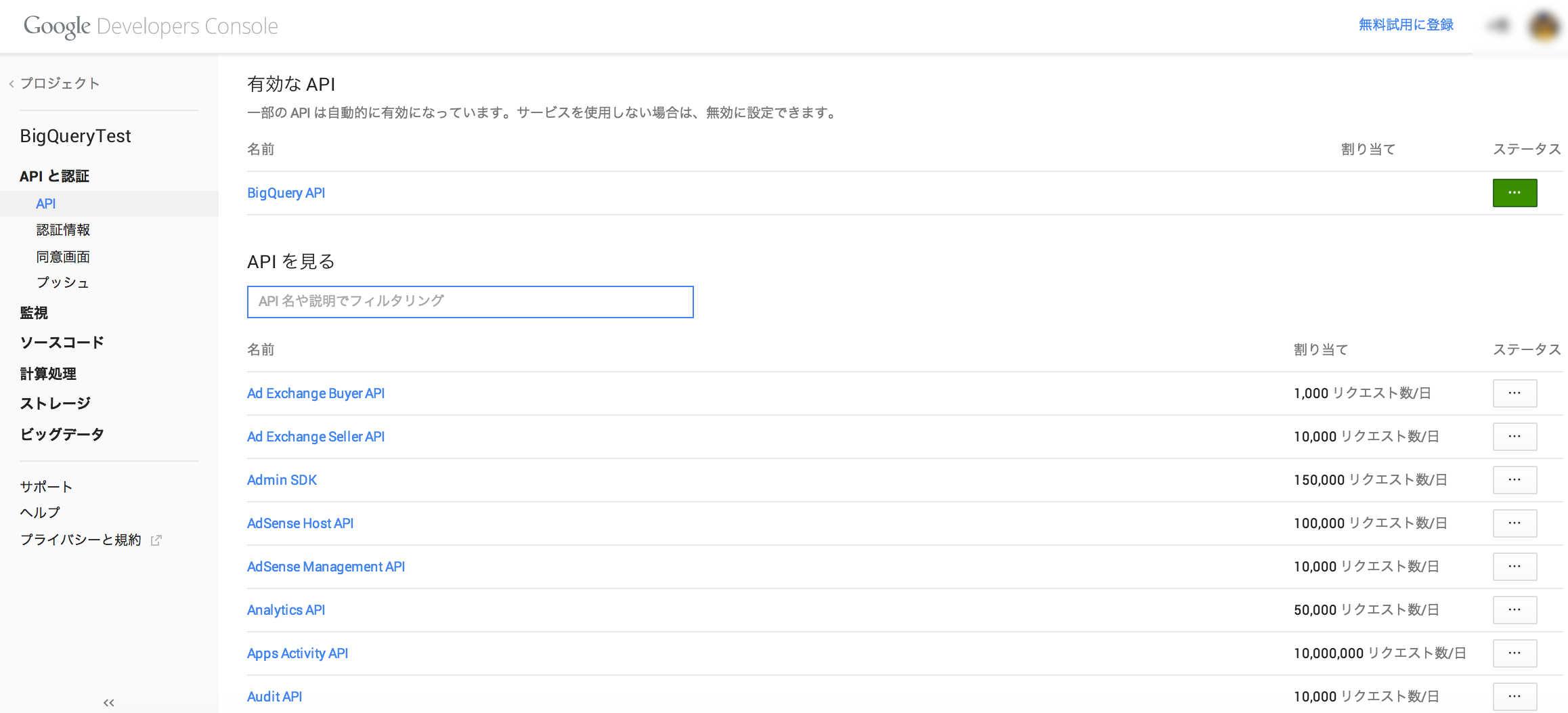 spreadsheet_004.jpg