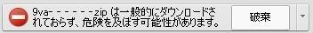 chrom-mes-jp.jpg