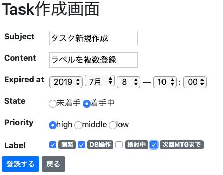 スクリーンショット 2019-07-07 23.13.00.png