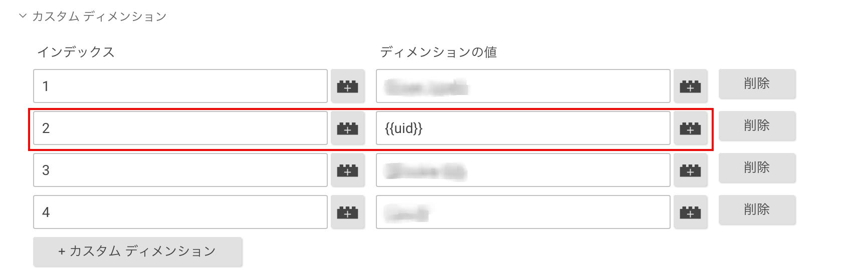 Google Tag Manager_cdi.png