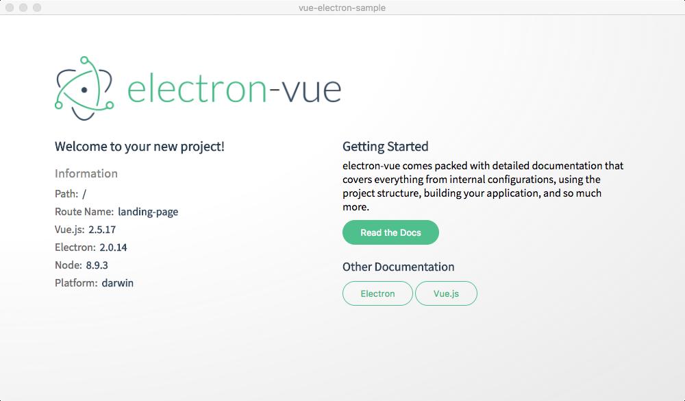 Vue CLI + electron-vue でプロジェクト立ち上げ - Qiita