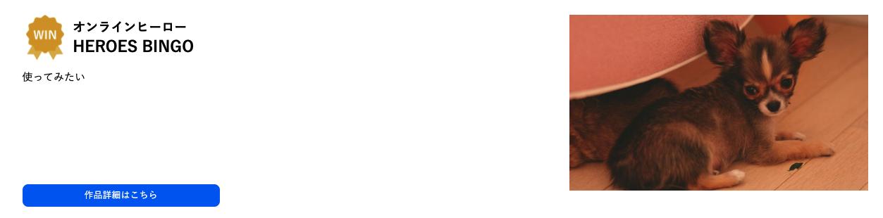 スクリーンショット 2021-03-26 12.01.18.png