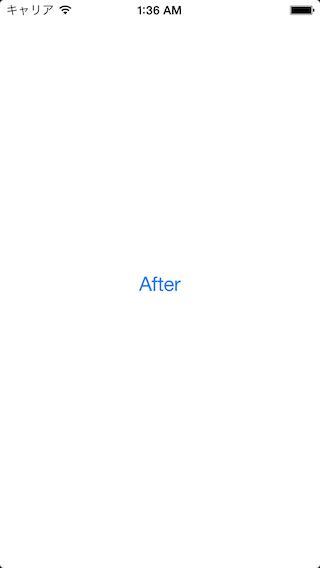 after.png