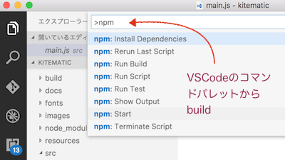 build-with-vscode.png