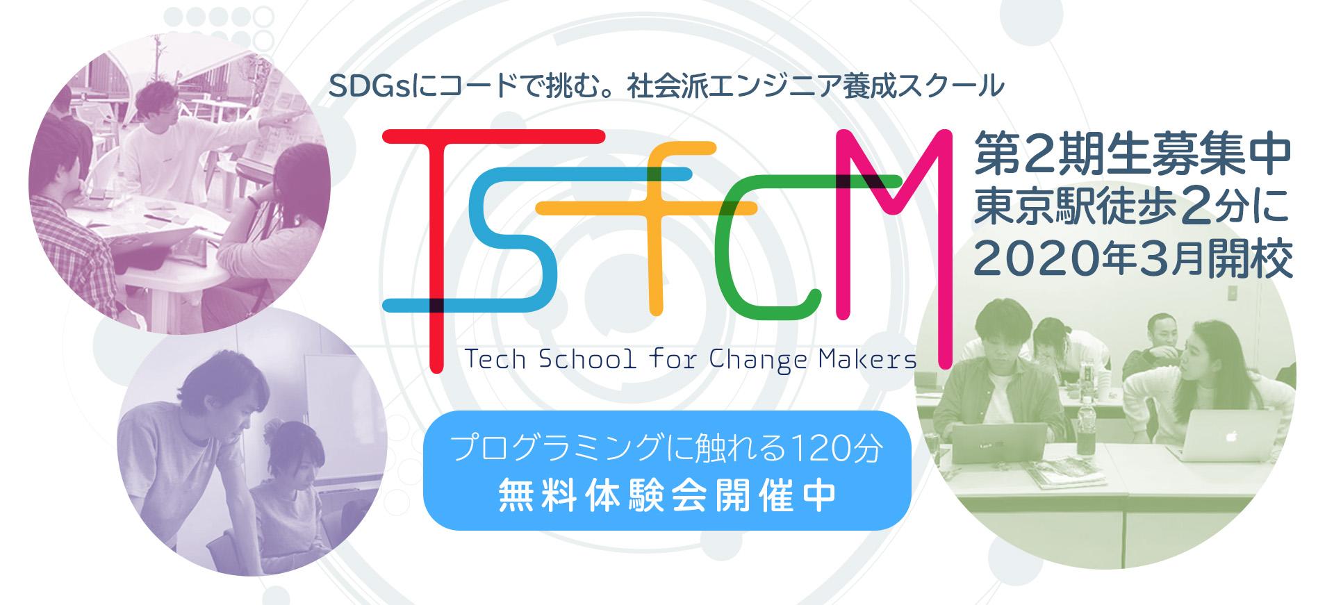 TSfCM-cover.jpg