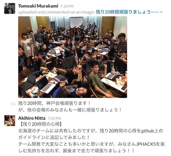 jphacks1.png
