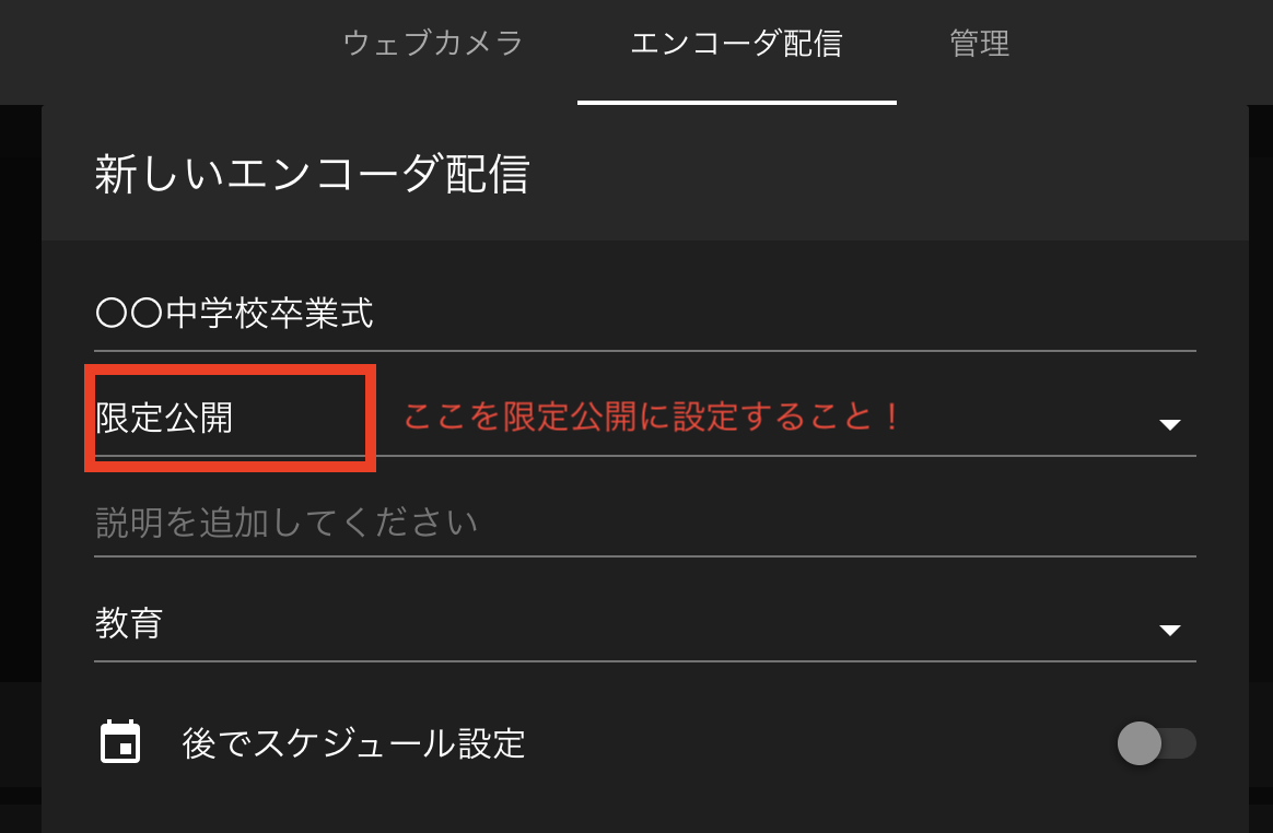 スクリーンショット 2020-02-29 18.20.45.png
