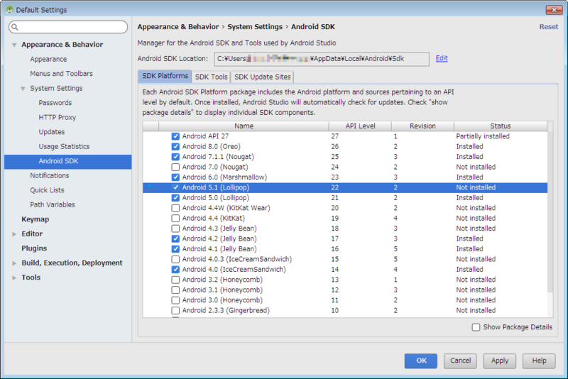 11-Android Studio SDK Manager 3