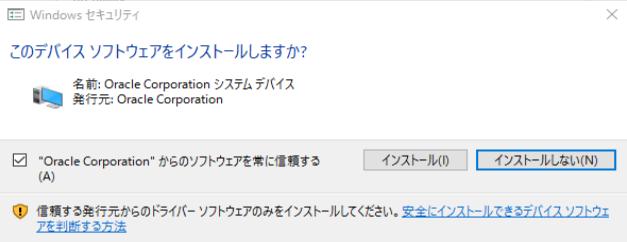 04_vm_add_install.png