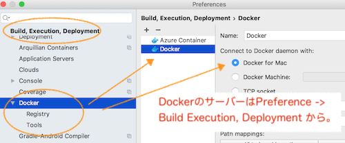 preference-for-docker.png