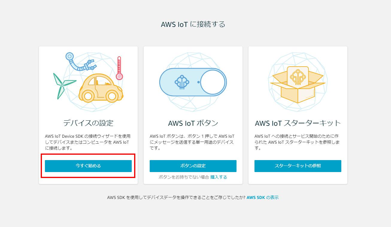 aws3.jpg